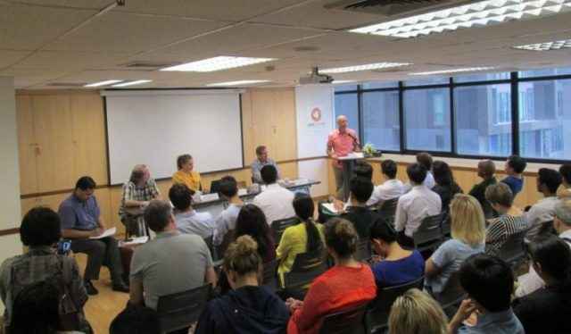Brexit & Its Implications: An Asia Centre Roundtable