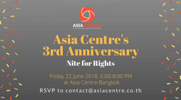 Asia centres 3rd anniversary u2013 nite for rights asia centre